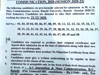 List of selected candidates to Admission in session 2020-2022