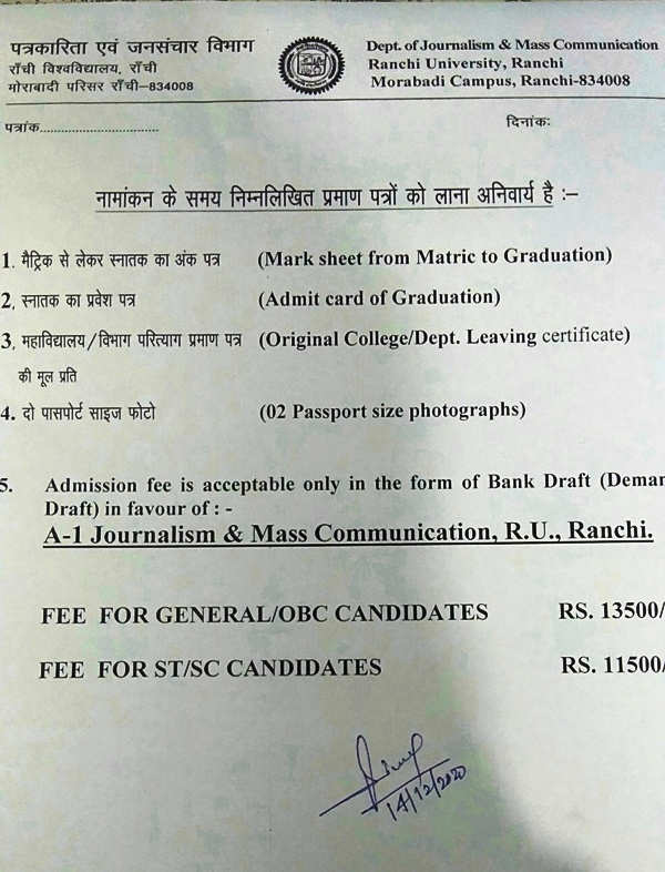 Required documents at the time of Admission