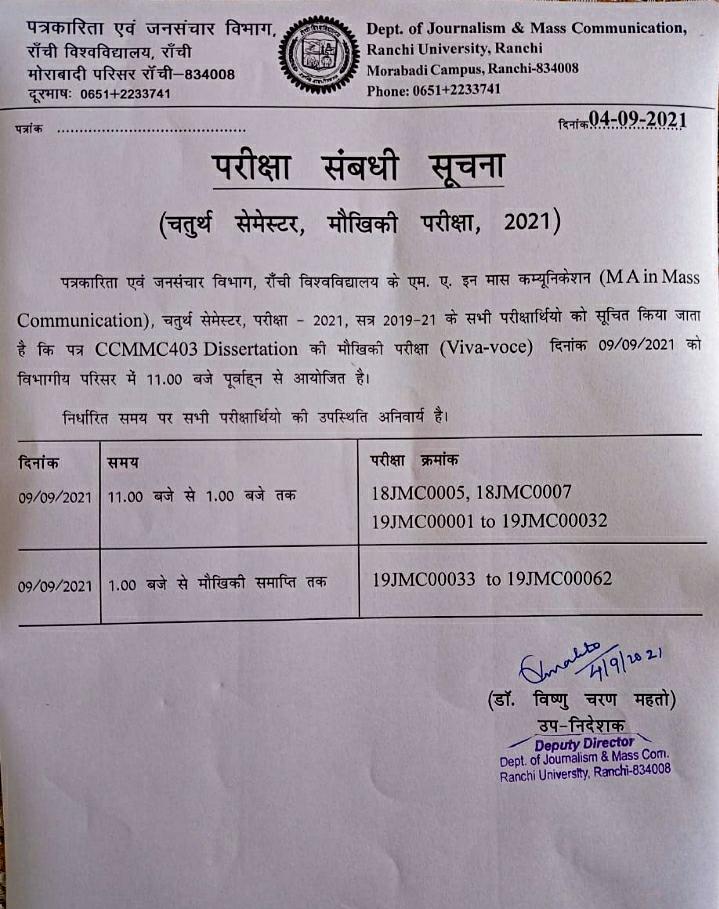 Notice: 4th sem. Viva voce exam on 9th september 2021